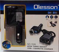 Разветвитель З/У Авто Olesson NO.1526 (USBx1/3Sockets)