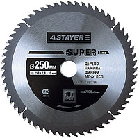 "Диск пильный STAYER MASTER ""SUPER-Line"" по дереву, 190х30мм, 48Т"