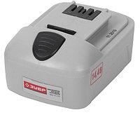 Батарея ЗУБР аккумуляторная литиевая для шуруповертов, 1,5А/ч, 14,4В