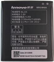 Заводской аккумулятор для Lenovo S580 (BL-225, 2150mAh)