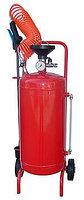 Пеногенератор фирмы Fra-Ber, 25 литров Италия