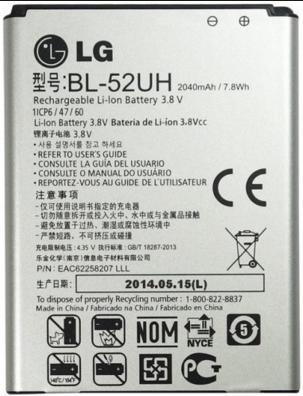 Заводской аккумулятор для LG Optimus L65 D280 (BL-52UH, 2100mAh)