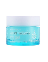 AQUAPORIN WATER VOLUME EYE GEL ГЕЛЬ ДЛЯ ВЕК