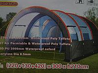 Палатка +коридор+шатёр