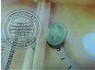 Фильтр дисковый маленький HY-F-C, фото 2