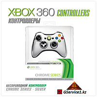 Controller Wireless Chrome Silver (Xbox 360)