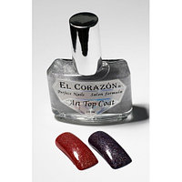 "Декоративный арт-топ  El Corazon  Art Top coat - № 421h/23 ""Holography spark"""
