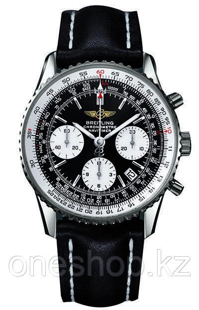 Наручные Часы Breitling + портмоне MontBlanc в подарок