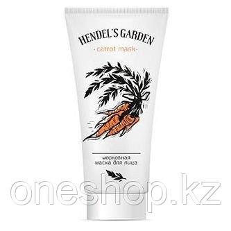 Carrot Mask Hendel - морковная маска для кожи