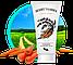 Carrot Mask морковная маска от прыщей (Hendel's Garden), фото 3