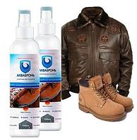 АкваБронь для обуви и одежды