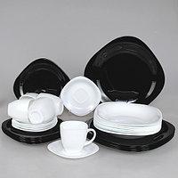 Столовый сервиз Luminarc Carine white&black 30 предметов на 6 персон