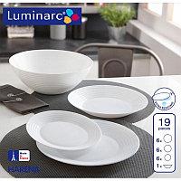 Столовый сервиз Luminarc Harena 19 предметов на 6 персон