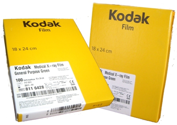 Пленка KODAK MXG Medical X-Ray Film