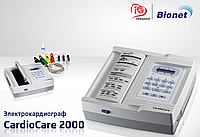 Электрокардиограф CardioCare 2000 (Bionet Co., Ltd., Южная Корея.)