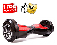 "Гироскутер Smart Balance 8"" (LED + Bluetooth) (черно-красный)"