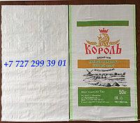Мешок полипропиленовый 55х95 (с логотипом)