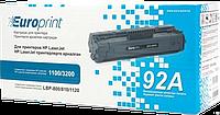 Картридж HP C4092A