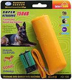 Ультразвуковой отпугиватель собак, фото 2