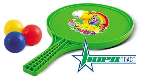 Игровой набор №68 (167+3 шарика) 431781