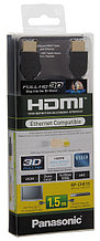 Panasonic 1.5m HDMI