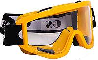 Очки защитные GS 501