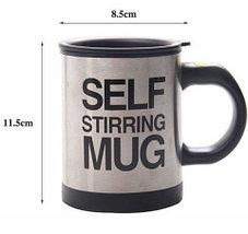"Термокружка - миксер ""Self Stirring Mug"", фото 2"