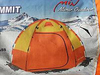 Быстросборная Палатка для зимней рыбалки Min X-ART 2017