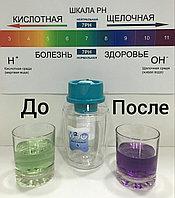 Портативный ионизатор воды H2go