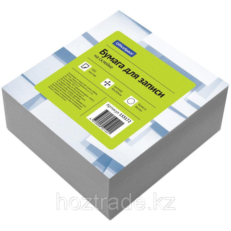 Блок для записи на склейке 9*9*5 см, белый, 500 л.