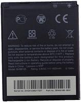 Заводской аккумулятор для HTC Desire 200 (BL01100, 1230mah)