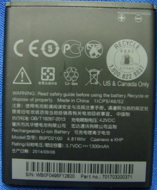 Заводской аккумулятор для HTC Desire 210 Dual Sim (B0PD2100, 1300mah)