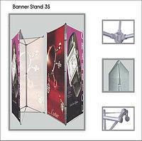 Banner Stand 3S с печатью
