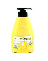WELCOS BANANA MILK SKIN DRINKS BODY CLEANSER ГЕЛЬ ДЛЯ ДУША