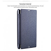 Чехол Nillkin Sparkle leather case для Sony Xperia E3 D2203(черный)
