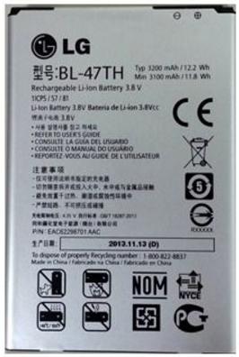 Заводской аккумулятор для LG F350 (BL-47TH, 3200mAh)