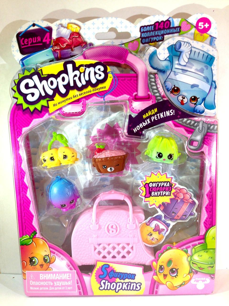 Купить Shopkins, Шопкинс (4 сезон) 5 игрушек в упаковке ...