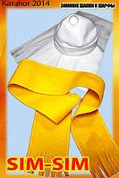 Зимние шапки и шарфы, фото 1