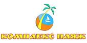 """Интернет-магазин """"Комплекс Пляж"""""""