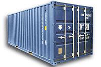 Хранение порожних 40ft контейнеров