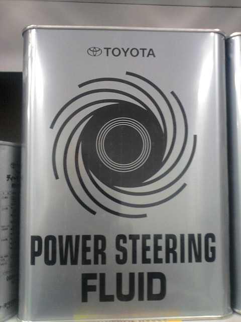 Toyota Power Streering Fluid