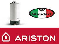 Накопительный газовый бойлер ARISTON S/SGA 50 R