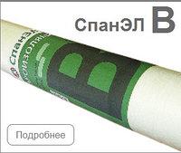 Пароизоляция СпанЭЛ В 60м.кв.