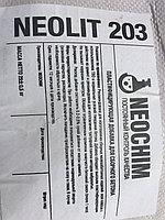 Добавка для бетона-NEOLIT 203