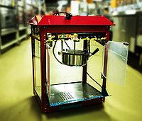 Аппарат для приготовления попкорна, 56х42х68см