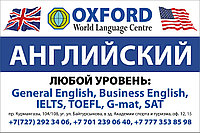 Oxford World Language Centre