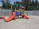 Игровой детский городок  Мерей  купить, фото 2