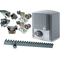 Комплект для изготовления и автоматизации откатных ворот весом до 700 кг.  и шириной проема до 4 м.