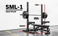 SML-1   MONSTER LITE SQUAT STAND