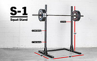 S-1 SQUAT STAND 2.0